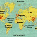 Основные местонахождения ископаемых динозавров
